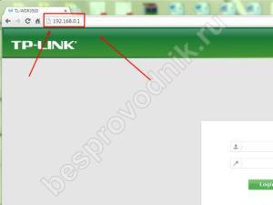 Забиваем адрес панели управления в любом браузере