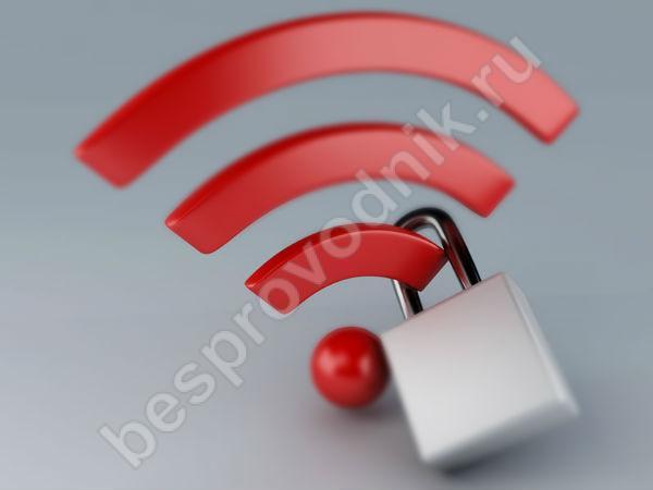 Тип шифрования на WiFi роутере