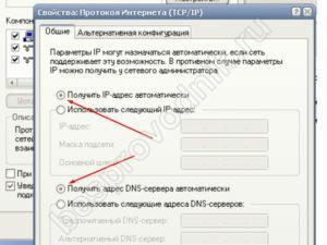 Автоматическое получение данных о ip от роутера