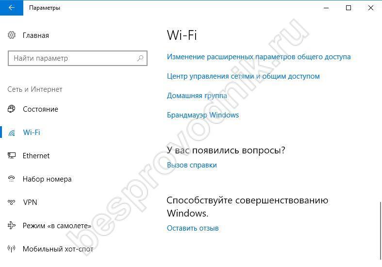 драйвер адаптер минипорта виртуального wifi microsoft скачать