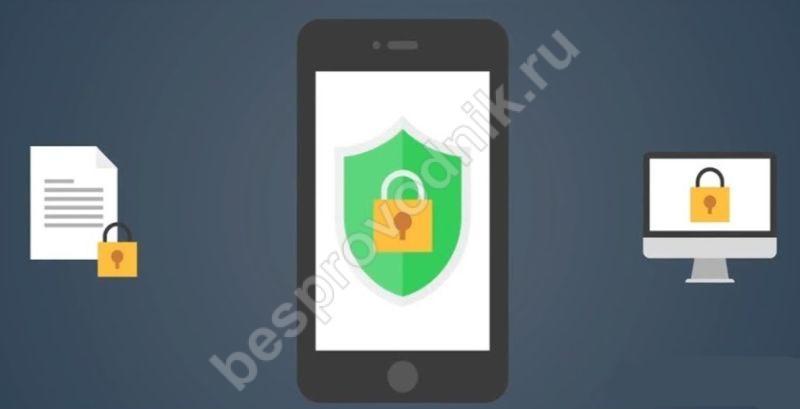 Русдосуг разблокировать сайт вход москва